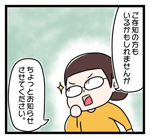 IMG_2188
