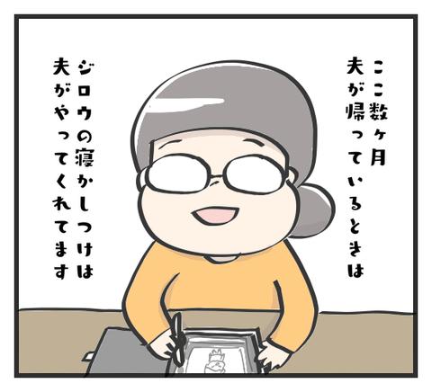 1510785664659