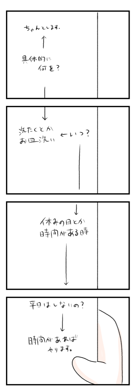 IMG_6466
