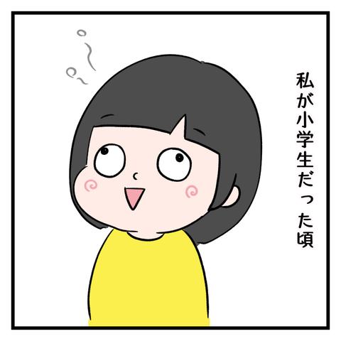 IMG_4913