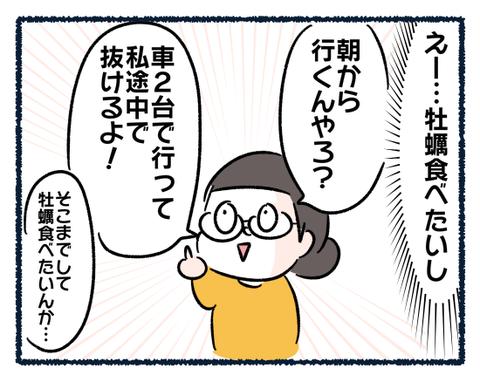 IMG_6835