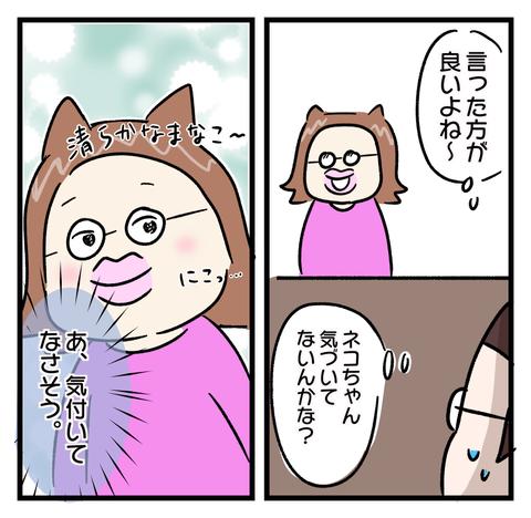IMG_4510