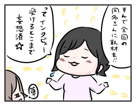 IMG_0828