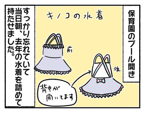 IMG_7156