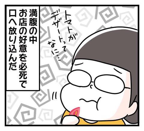 IMG_5465