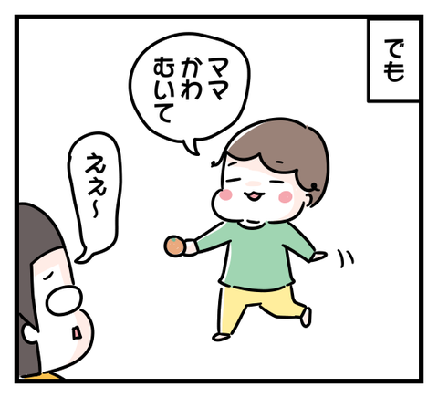 IMG_5529