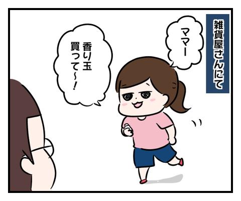 IMG_9479