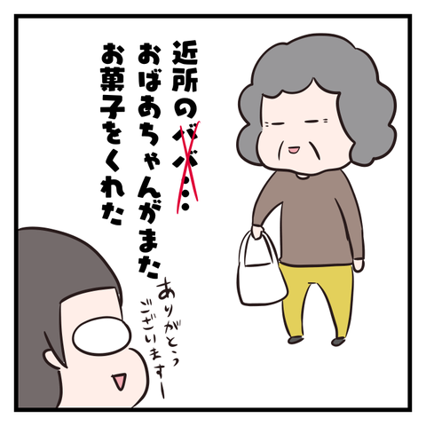 IMG_4177