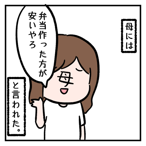 IMG_4440