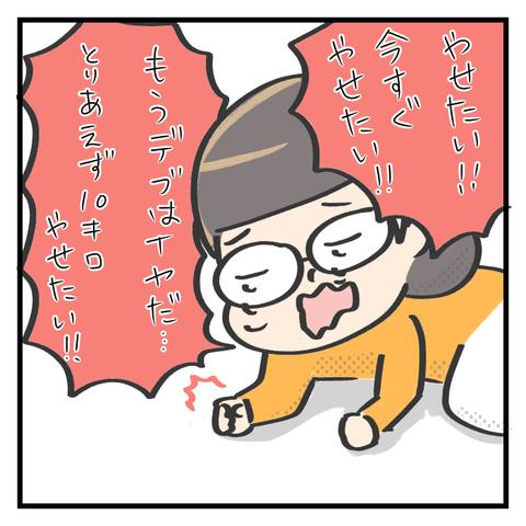 1511053578102