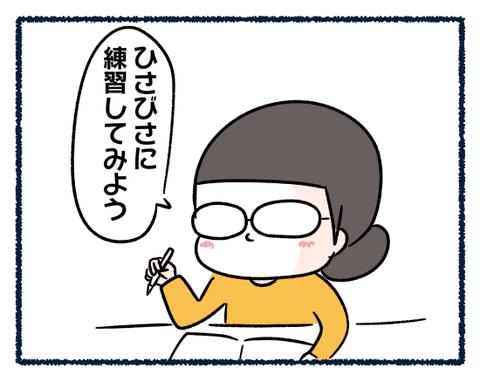IMG_7088