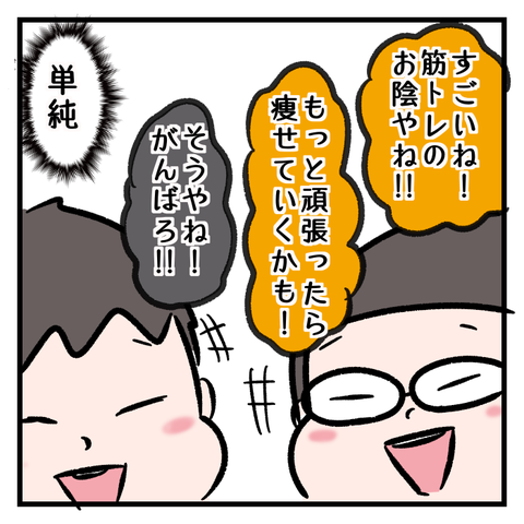 IMG_4802