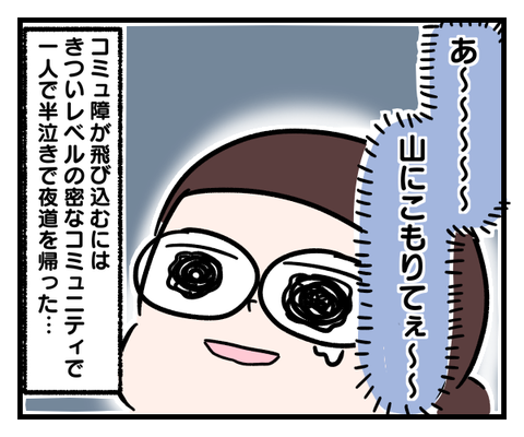 IMG_9639