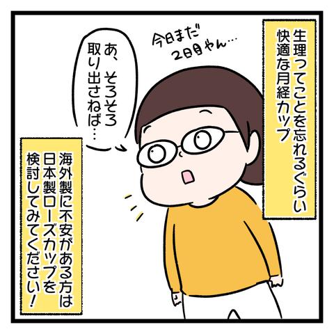 IMG_2263