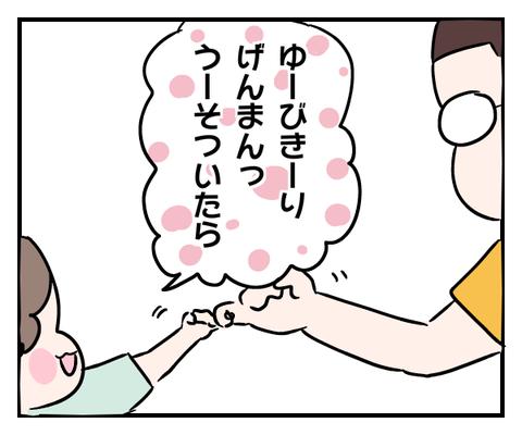 IMG_9549