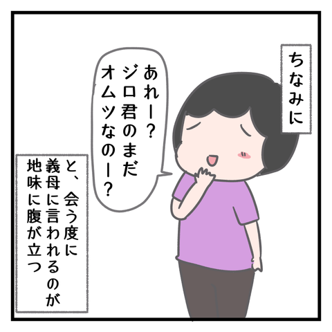 IMG_4214