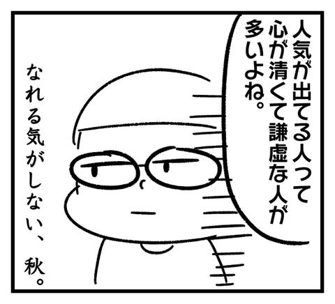 IMG_5772