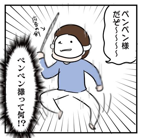 IMG_3105