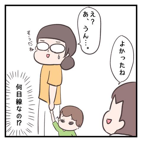 IMG_0125
