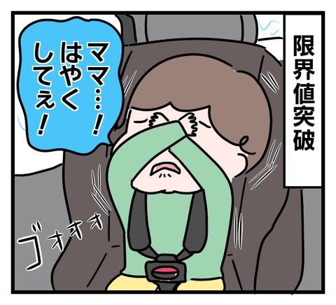 IMG_5610