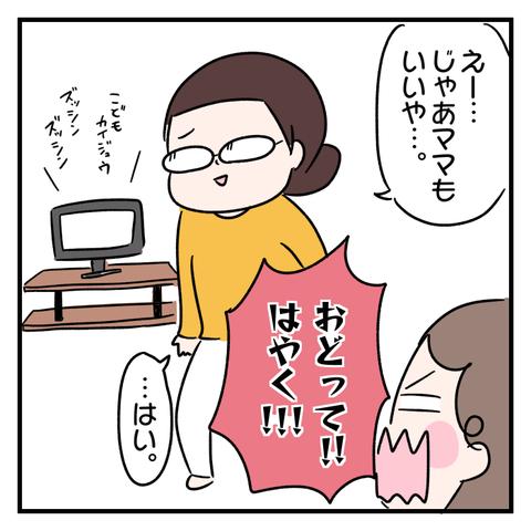IMG_1047