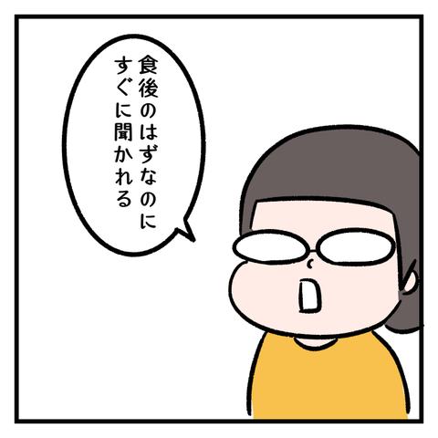 IMG_0395