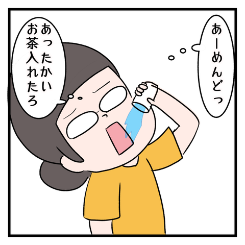 IMG_4934