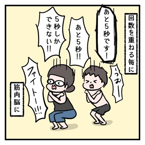 IMG_0405