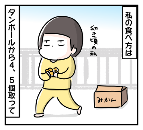 IMG_5498