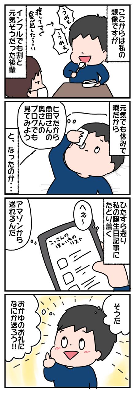 IMG_8087