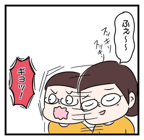 IMG_4198