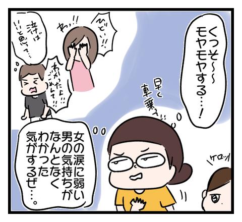 IMG_0986