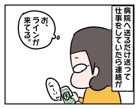 IMG_6276