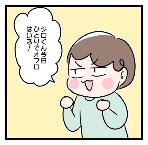 IMG_2837