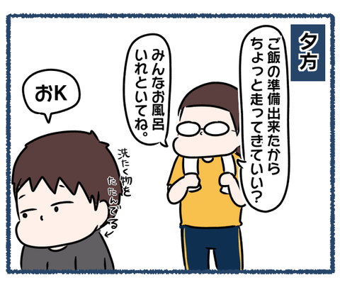IMG_9436