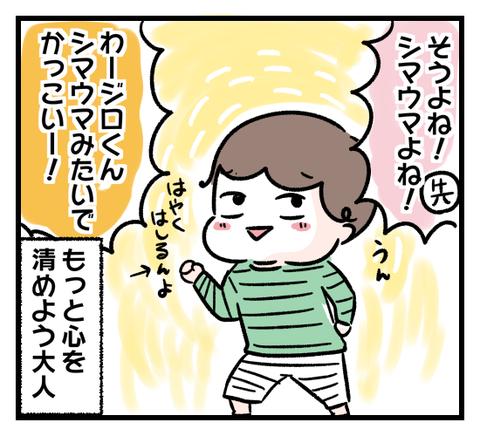 IMG_5814
