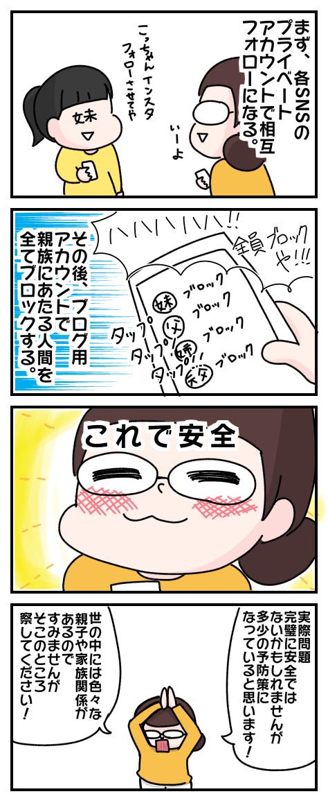 IMG_8273