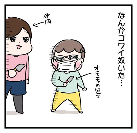 IMG_4199