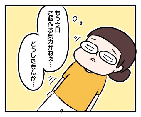 IMG_9492