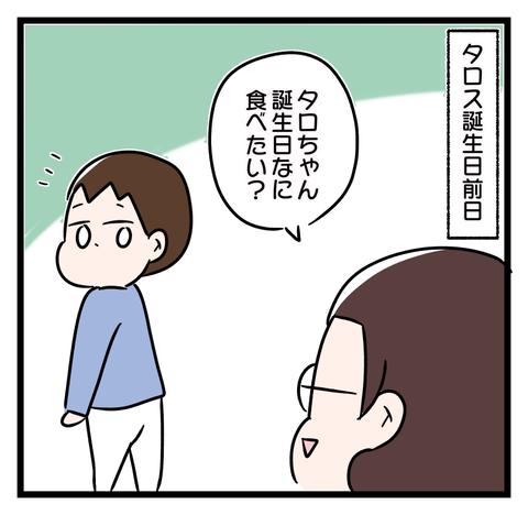 IMG_5177