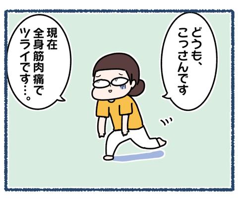 IMG_1143