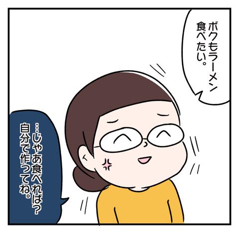IMG_3989