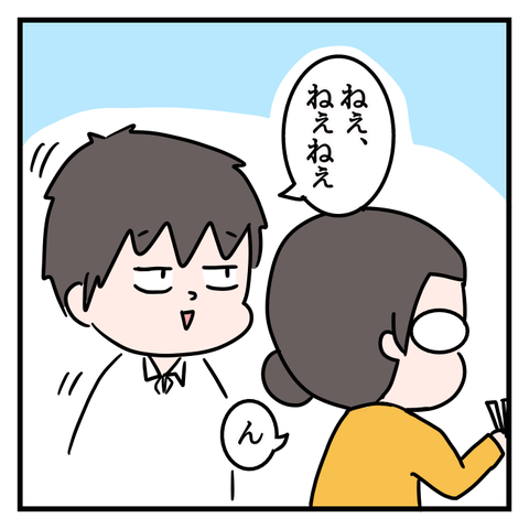 IMG_5039