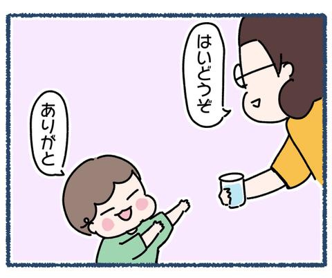 IMG_1057