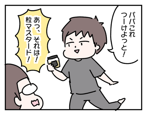 IMG_9073