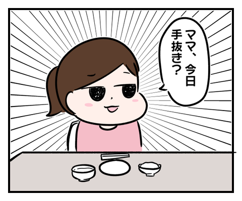 IMG_9499