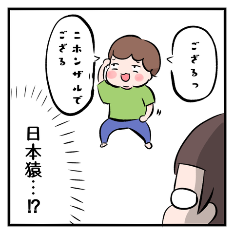 IMG_0076