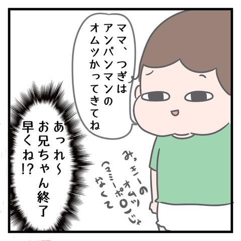 IMG_4213