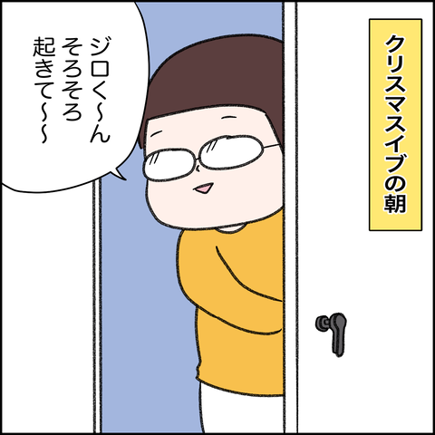 IMG_9490