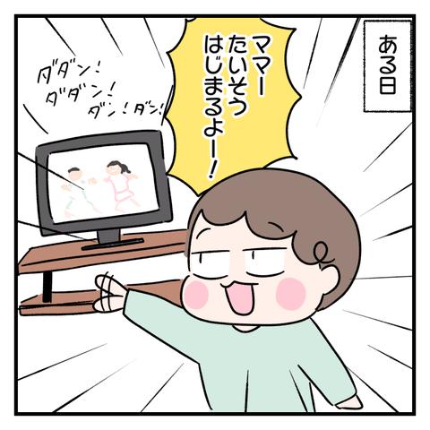 IMG_1044